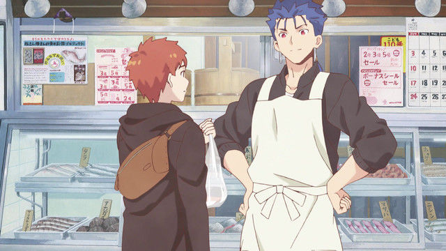 Today's fate Menu for the Emiya Family